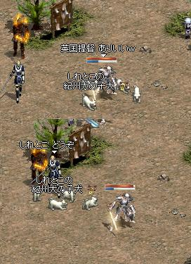LinC0164.jpg
