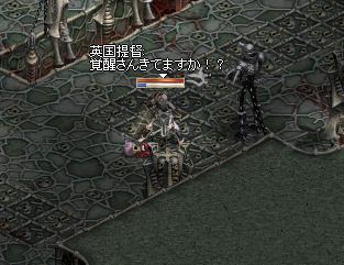 LinC0215.jpg