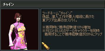 ScreenShot_99.jpg