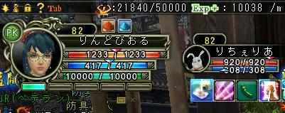 Shot00007.jpg