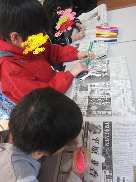 工作教室にて2012