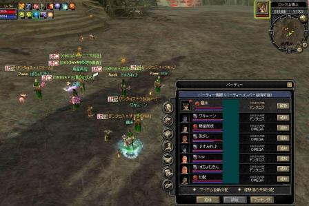 SRO[2009-10-04 20-06-12]_13