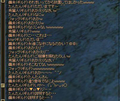 SRO[2009-10-14 23-35-04]_17