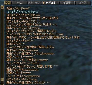 SRO[2009-10-14 23-21-36]_25