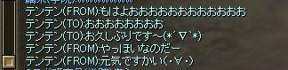 SRO[2011-05-24 12-39-16]_16