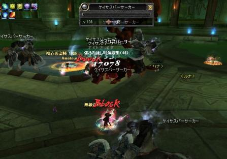 SRO[2011-06-30 23-48-38]_05