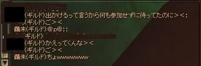 SRO[2011-07-18 00-31-51]_85