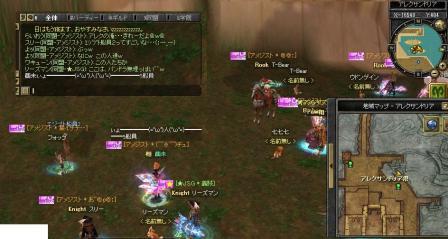 SRO[2011-07-27 23-17-15]_99
