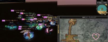 SRO[2011-07-27 23-21-57]_74