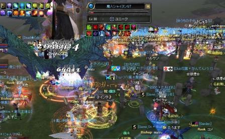 SRO[2011-07-31 20-13-12]_29