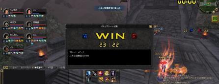 SRO[2011-07-31 19-20-24]_25