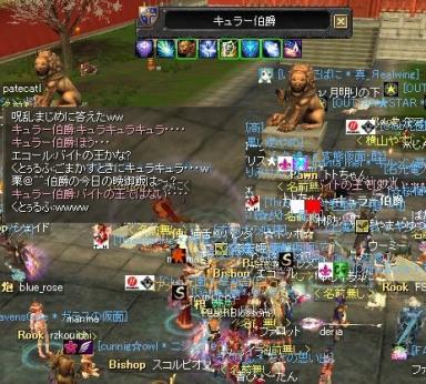 SRO[2011-07-31 19-42-46]_15