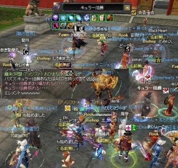 SRO[2011-07-31 19-36-09]_78