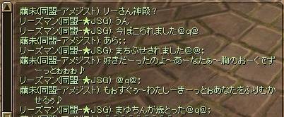 SRO[2011-08-31 02-20-44]_32