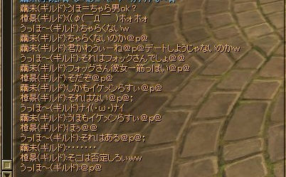 SRO[2011-08-20 17-57-19]_79