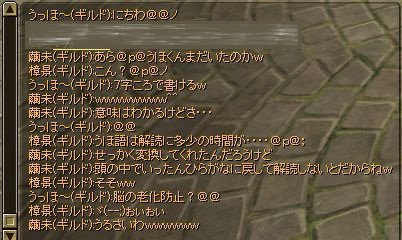 SRO[2011-08-20 17-40-01]_93
