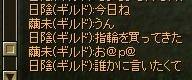 SRO[2012-04-02 01-36-04]_83
