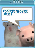 こぽもりんちゃんの作品_1