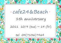 cafe241year.jpg