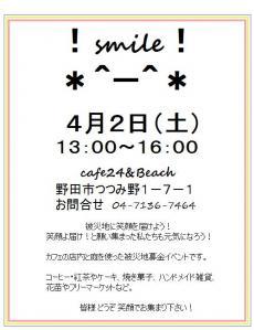 cafe24.jpg