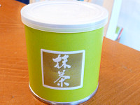 お土産1抹茶