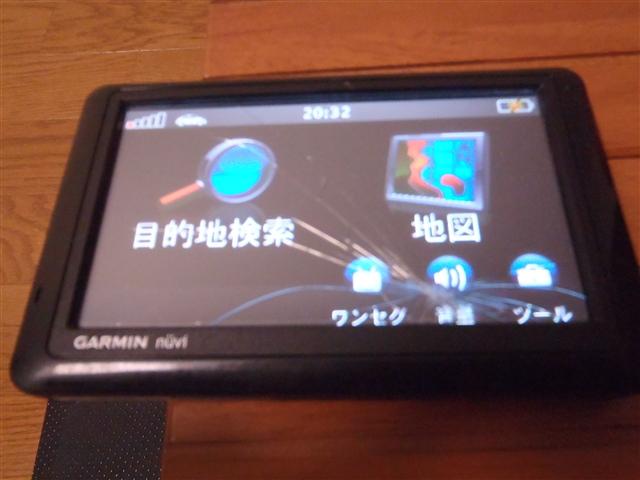 PC140007.jpg
