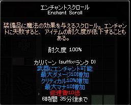 091116-6.jpg