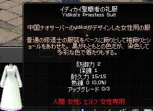 091125-2.jpg