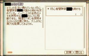 091201-5.jpg
