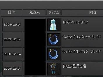 091214-1.jpg