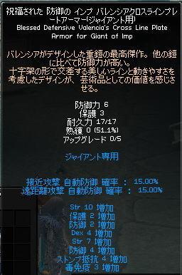 100107-2.jpg