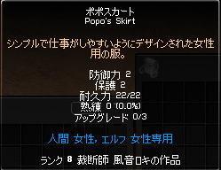 100202-2.jpg