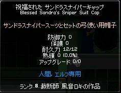 100607-4.jpg