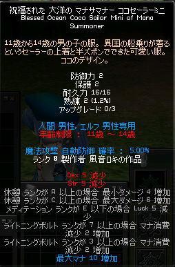 100608-3.jpg