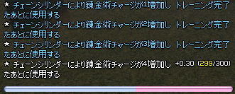100610-1.jpg