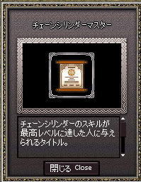 100610-2.jpg