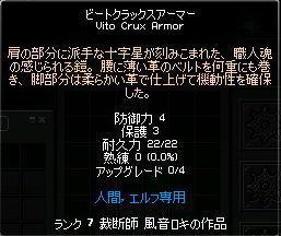 100621-7.jpg