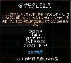 100621-8.jpg
