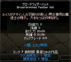 100621-x.jpg