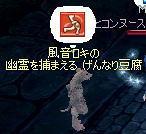 100623-a.jpg