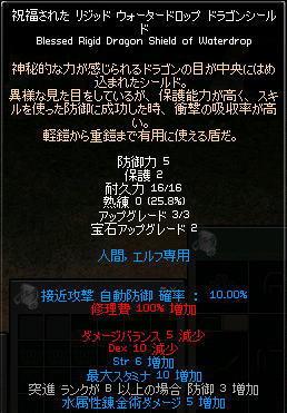 100624-1.jpg