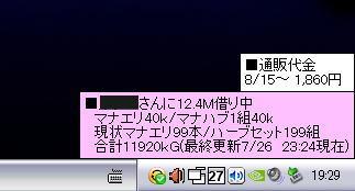 100727-1.jpg