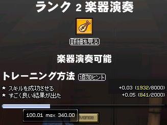 100730-3.jpg