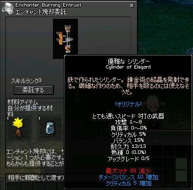 100801-2.jpg