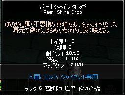100817-1.jpg