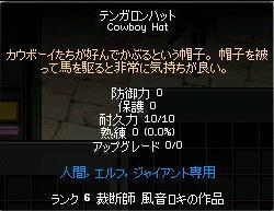 100823-7.jpg