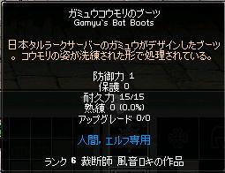 100831-3.jpg