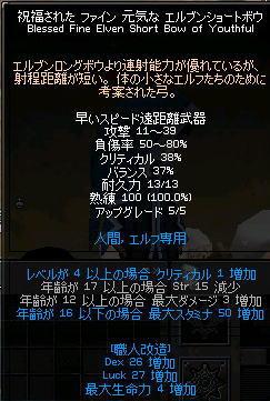 101130-4.jpg