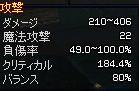 101227-3.jpg