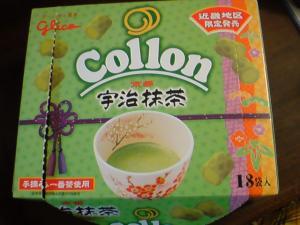 抹茶コロン